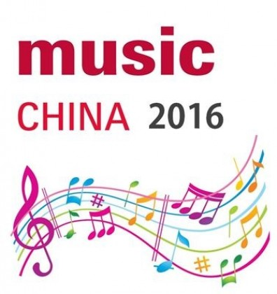Music China - 26th-29th October 2016