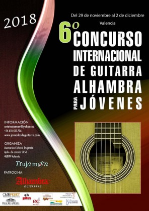 Sixth Alhambra Competition to promote the talent of young people